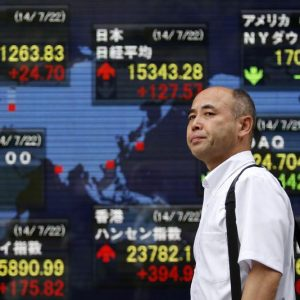 Asian shares gain taking cue from Wall Street, Japan policy eyed -  #Money ...