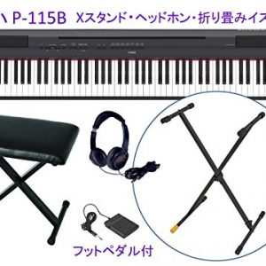[X stand KS100B + headphones + folding chair set] YAMAHA / Yamaha P-series electronic piano P-115 B black / black  sc 1 st  Japan Economic News & X stand KS100B + headphones + folding chair set] YAMAHA / Yamaha P ...