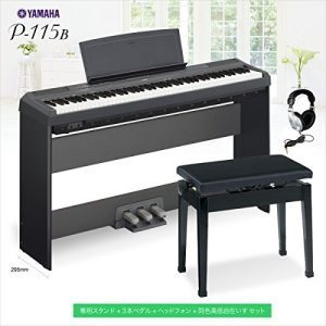 YAMAHA P 115B Stand U0026 Same Color High And Low Freely Chair Set (three Pedal  Headphone) Electronic Piano Keyboard 88 (Yamaha P115) Online Store Limited